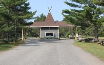 objiway-park-profile